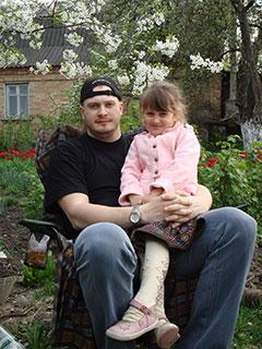 Кристина с папой