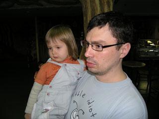Иван Герасимчук с дочкой Дашей.
